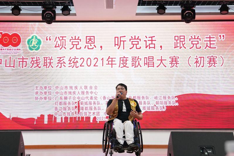 板芙镇选手演唱《我的中国心》.JPG