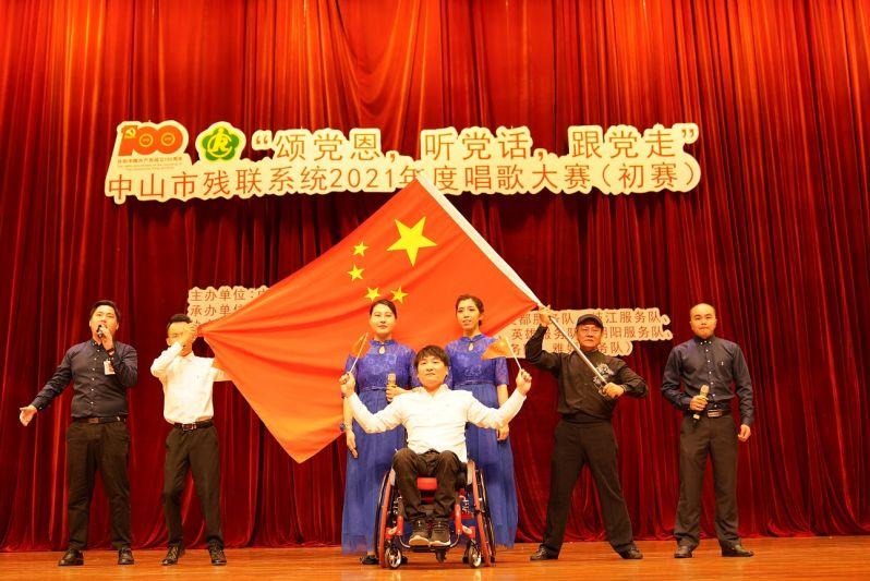 小榄代表队演唱《红旗飘飘》.JPG